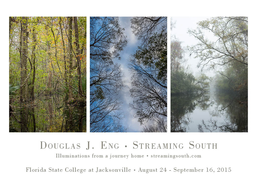 Streaming South exhibit postcard